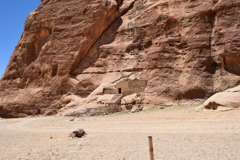 Petra Trips From Amman Photo