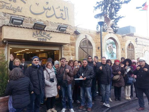 King's Visit to Al Quds Latest in Long Line of Renowned Clientele